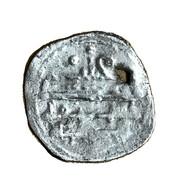 ½ Dirham - Ibrahim II – reverse