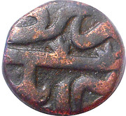 ⅔ Falus - Burhan Nizam Shah III – obverse