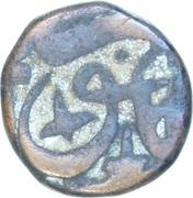 ⅔ Falus - Ahmadnagar Sultan – reverse