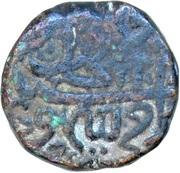 Falus - Burhan Nizam Shah II (Burhanabad mint) -  obverse