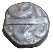 ⅔ Falus - Murtaza Nizam Shah II – reverse
