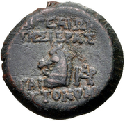 Bronze Æ22 -  reverse