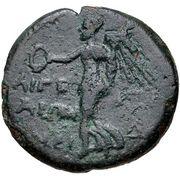 Bronze Æ18 -  reverse