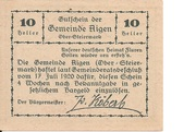 10 Heller (Aigen) -  reverse