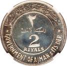 2 Riyals - Rashid (3 dates; Essai) – obverse
