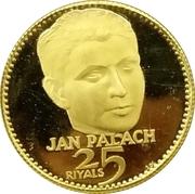 25 Riyals - Rashid (Jan Palach) -  reverse