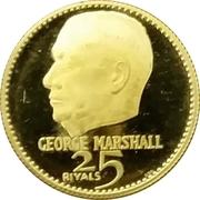 25 Riyals - Rashid (George Marshall) – reverse