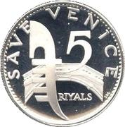 5 Riyals - Rashid (Save Venice; Trial Strike) -  reverse