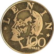 100 Riyals - Rashid (Lenin) – reverse