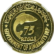75 Riyals - Rashid (Bonefish) – reverse