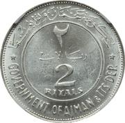2 Riyals - Rashid (3 dates) -  obverse