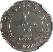 2 Riyals - Rashid (2 dates; Essai) – obverse