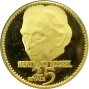 25 Riyals - Rashid (Bertrand Russel) -  reverse