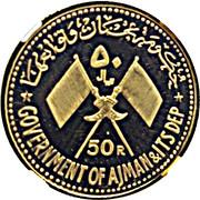 50 Riyals - Rashid (Gamal Abdel Nasser) -  obverse