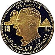 50 Riyals - Rashid (Gamal Abdel Nasser) – reverse