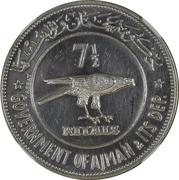 7½ Riyals - Rashid (Barbary Falcon; Essai) – reverse