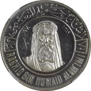 7½ Riyals - Rashid (Gazelle; Essai) – obverse