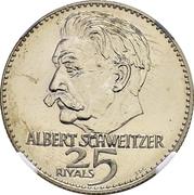 25 Riyals - Rashid (Albert Schweitzer; CuNi) -  reverse