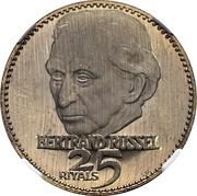 25 Riyals - Rashid (Bertrand Russel; CuNi) – reverse
