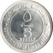 5 Riyals - Rashid (2 dates) – obverse