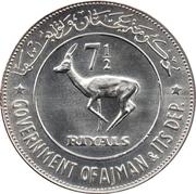 7½ Riyals - Rashid (Gazelle) -  reverse