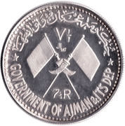 7½ Riyals - Rashid (Gamal Abdel Nasser) -  obverse