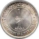 1 Riyal - Rashid (2 dates) – obverse
