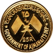 25 Riyals - Rashid (Gamal Abdel Nasser) -  obverse