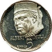 5 Riyals - Rashid (Albert Luthuli) -  reverse