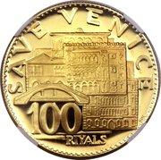 100 Riyals - Rashid (Save Venice) -  reverse
