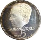 5 Riyals - Rashid (Dag Hammarskjöld) – reverse