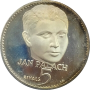 5 Riyals - Rashid (Jan Palach) – reverse