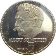 5 Riyals - Rashid (Albert Schweitzer) -  reverse