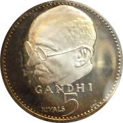 5 Riyals - Rashid (Gandhi) -  reverse