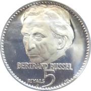 5 Riyals - Rashid (Bertrand Russel) – reverse