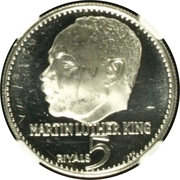 5 Riyals - Rashid (Martin Luther King) – reverse