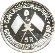 5 Riyal - Rashid (FAO) -  obverse