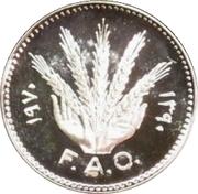 5 Riyal - Rashid (FAO) – reverse