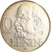 10 Riyals - Rashid (Lenin) – reverse
