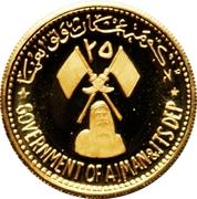 25 Riyals - Rashid (Save Venice) -  obverse