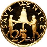 25 Riyals - Rashid (Save Venice) -  reverse