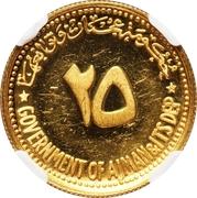 25 Riyals - Rashid (Dag Hammarskjöld) -  obverse
