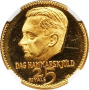 25 Riyals - Rashid (Dag Hammarskjöld) -  reverse