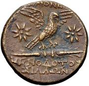 Bronze Æ22 - Menodotos and Sillon – reverse