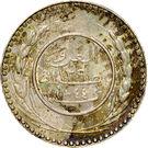 8 Khumsiyyah - Saleh 'Ubayd bin 'Abdāt – obverse