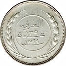 60 Khumsiyyah - Saleh 'Ubayd bin 'Abdāt – obverse