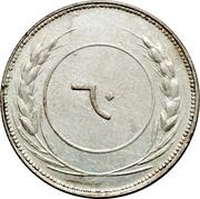 60 Khumsiyyah - Saleh 'Ubayd bin 'Abdāt – reverse