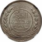 45 Khumsiyyah - Saleh 'Ubayd bin 'Abdāt – obverse