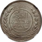 45 Khumsiyyah - Saleh 'Ubayd bin 'Abdāt -  obverse