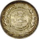 30 Khumsiyyah - Saleh 'Ubayd bin 'Abdāt – obverse